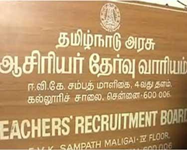 அரசு பள்ளிகளில் 652 கணினி பயிற்றுவிப்பாளர் பணி: டிஆர்பி அறிவிப்பு
