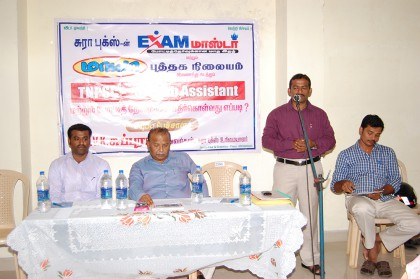 Recently examMaster's conducted vazhikatti Programs in Theni District: