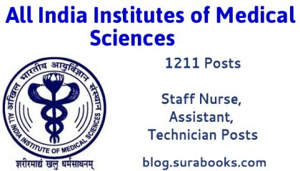 AIIMS Bhubaneswar Recruitment 2017 1211 Staff Nurse, Assistant, Technician Posts