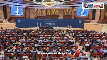 Kigali Conference to Prevent Global Warming