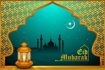 Eid Mubarak – This Eid get upto 25% Off competitive Exam Study Materials