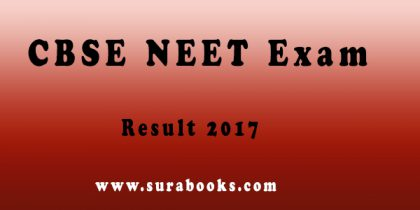 Complete NEET Chemistry Vol 1 & 2 Self Preparation Exam Books 2018 Original Question Papers Explanatory Answers
