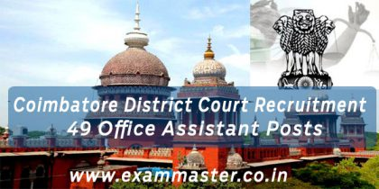 Coimbatore District Court Recruitment 2017 49 Office Assistant Posts