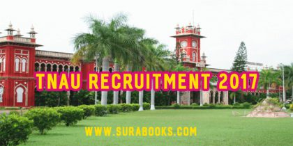 TNAU Recruitment 2017 22 Staff Nurse, Pharmacist Posts