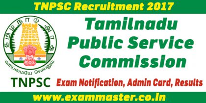 TNPSC Executive Officer, Grade-III and Automobile Engineer Certificate Verification Announced