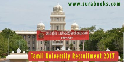 Tamil University Recruitment 2017 25 Junior Assistant Posts