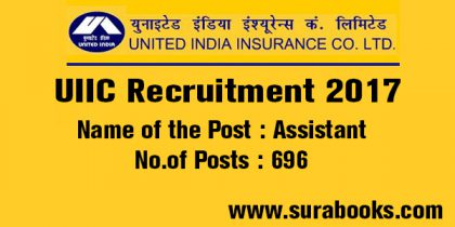 United India Insurance Company Limited Jobs 2017 – 696 Assistant Posts
