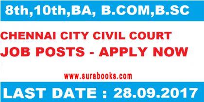 Chennai City Civil Court Recruitment 2017 142 Office Assistant Posts