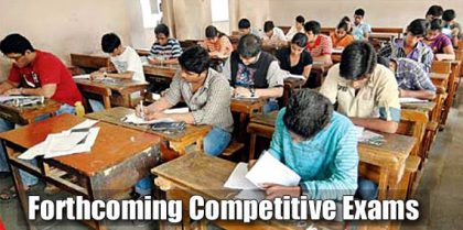 Upcoming Government Competitive Exams 2017-18