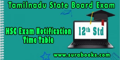 Tamilnadu HSC 12th Public Exam Time Table March 2018