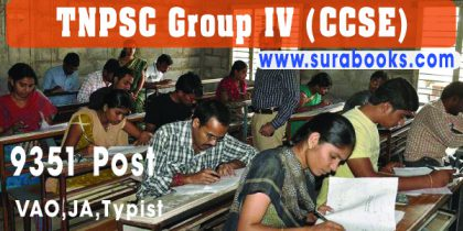 TNPSC Group 4 VAO Exam 2018 9351 VAO, JA, Typist Posts