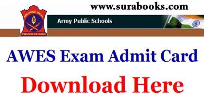 Army Public School Teacher Admit Card 2018 / AWES Teacher Admit Card 2018 / Army Public School TGT, PGT, PRT Hall Ticket 2018