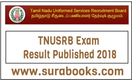 TNUSRB Exam Result Published 2018