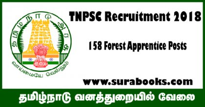 TNPSC Recruitment 2018 158 Forest Apprentice Posts