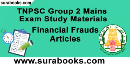 TNPSC Group 2 – Mains Exam Study Materials – Financial Frauds Articles