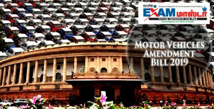 Motor Vehicles (Amendment) Bill, 2019 – Current Events