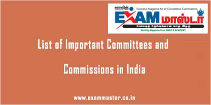 List of Important Committees and Commissions in India